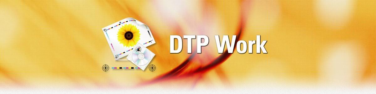 DTP Work