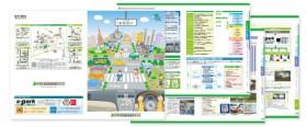 【制作実績】公益財団法人 2009年事業案内