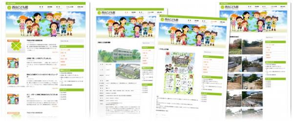 【CMS制作実績】社会福祉法人サイト
