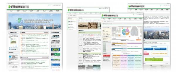 【制作実績】公益財団法人オフィシャルサイト