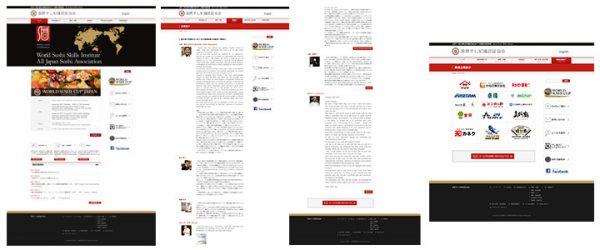 【CMS制作実績】全世界対応の寿司に関する資格を認証する団体のホームページを作成いたしました。